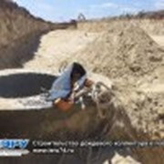 Строительство безнапорной канализации фото