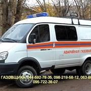 Вызов Услуги газовщика, сварка газопровода, Киев фото