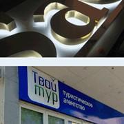 Буквы объемные фото