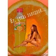 """Газированный напиток """"Дея-Апельсин"""" 0,45 л. фото"""