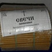 Свеча полувосковая, натуральный пчелиный воск № 120, 2 кг фото