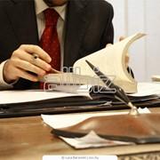 Адвокатские услуги по всем отраслям права фото