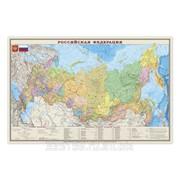 Карта настенная Россия. Политико-административная, М-1:4 млн, размер 197х130 см, ламинированная, на рейках, тубус фото