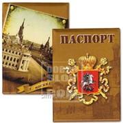 Обложка для паспорта Старая Москва. Герб Москвы Артикул: 031004обл001 фото