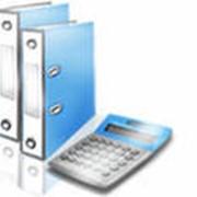 Оказание бухгалтерских услуг фото
