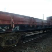 Платформа 13-4012 б/у фото