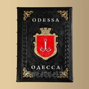 Книга 'Одесса' фото
