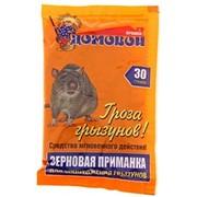 Зерно от грызунов Домовой Прошка Гроза 30г пакет фото