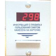 Устройство оплаты проезда в лифте посредством электронных пластиковых карточек (контактное)