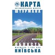 Київська область. Північ. Карта автомобільних шляхів фото