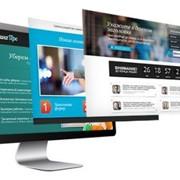 Разработка сайта Landing Page (посадочная страница) под-ключ с гарантией фото