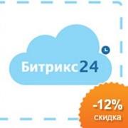 "Внедрение облачной CRM Битрикс24. Тариф ""Команда"" фото"