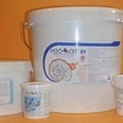Жидкая теплоизоляция ИЗОЛЛАТ-01 фото