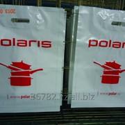 Пакет полиэтиленовый с Вашим логотипом, Нанесение логотипа