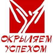 Маркетинговые услуги для магазинов Крыма фото