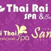 Тайская корректирующая спа-программа «Антицеллюлит фото