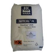 Противоморозная добавка в бетон NITCAL K (мешок 25 фото