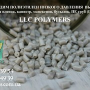 Продам полимерную гранулу HDPE, HIPS, PP, LLDPE, L фото