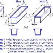 Форма гнутая и штампованная для выпечки хлеба и хлебобулочных изделий 1 фото