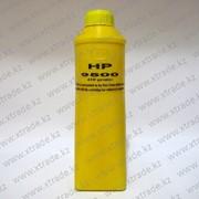 Тонер HP CLJ 9500 Yellow IPM фото