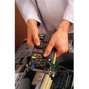 Обслуживание компьютерных дисковых устройств. фото
