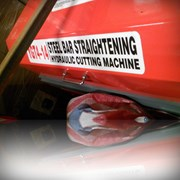 Автомат правильно-отрезной GT 4/14 фото
