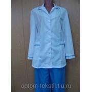Костюм для персонала женский ткань ТИСИ фото