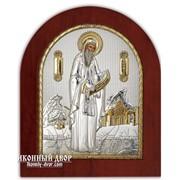 Святой Герасим - Икона Арочной Формы С Серебром И Позолотой Код товара: ОGOLD фото