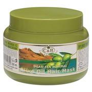 Натуральная маска для волос ( с оливковым маслом) фото