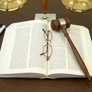 Гражданское право фото