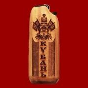 Зажигалка Кубань фото