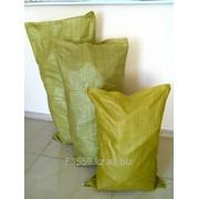 Мешок полипропиленовый зеленый фото