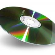 Выпуск лицензионного диска фото