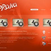 Разработка логотипа и фирменного стиля компании фото