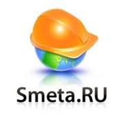 "Сметная программа ""Smeta.ru"" фото"