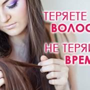 Лечение волос. Фототрихограмма фото