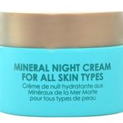 Крем Мінеральний нічний для всіх типів шкіри фото