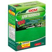Комплексное органическое удобрение DCM для газона в гранулах