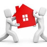 Купля, продажа, аренда жилой и коммерческой недвижимости, квартир, комнат фото