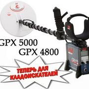 Металлодетектор GPX 5000 фото