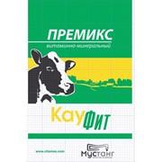 Премикс витаминно–минеральный для лактирующих коров «Кауфит Комплит» фото