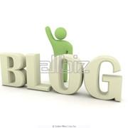 Хостинг, web-сайты, web-узлы в сети интернет фото