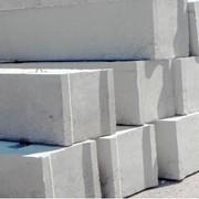 Фундаментные блоки стеновые блоки ФБС фото