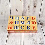 """Деревянные кубики """"Алфавит"""", 15 элементов фото"""