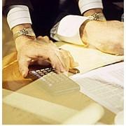 Аутсорсинг бухгалтерского учета, бухгалтерские услуги фото