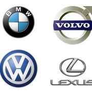 Audi, BMW, MERCEDES, LEXUS, PORSCHE, VOLKSWAGEN фото
