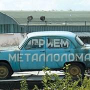 Металлолом - покупка, приём, демонтаж, вывоз. фото