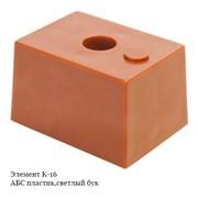 Мебельный шкант. Элемент К-16 АБС пластик,светлый бук фото