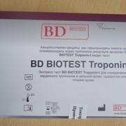 Экспресс-тест Troponin-I для быстрого определения кардиоспецифического тропонина фото