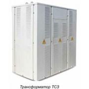 Трансформатор силовой сухой трехфазный ТСЗ-400 6кВ. или 10кВ.